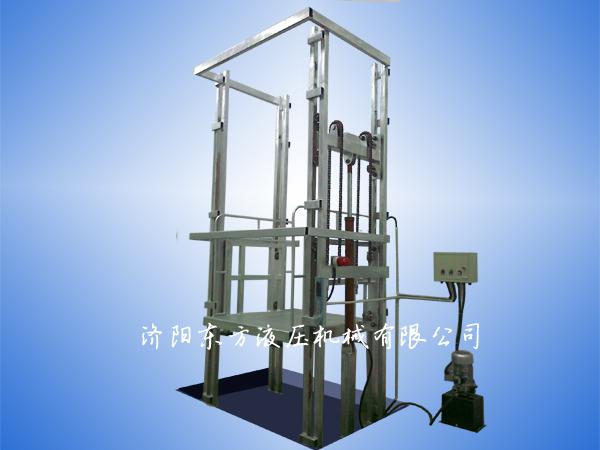 导轨式升降平台_济阳东方液压机械有限公司图片